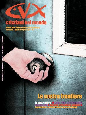 Le nostre frontiere | cvxlms.it