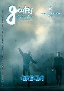 grecia | cvxlms.it