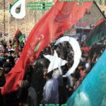 Libia (da Gentes 6/2011)
