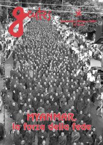 myanmar | cvxlms.it
