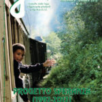 Progetto Speranza (da Gentes 5/2012)