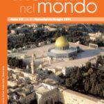 Il dialogo interreligioso (Cnm 2 – 2004)